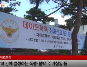 2017.08.02  'CJ헬로비전 뉴스 25'  김혜란 팀장 인터뷰